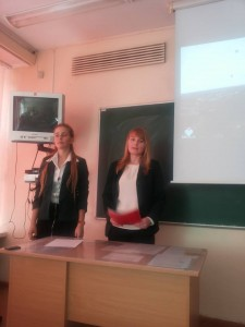Augustė Starkutė, Fausta Varačinskaitė